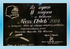 Nagroda 2007